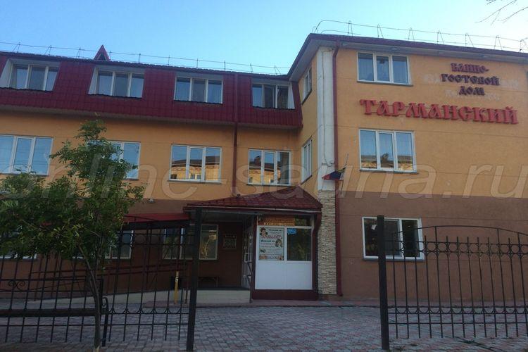 Тарманский, банно-гостевой дом